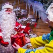 День Рождения Деда Мороза 2019 фотографии