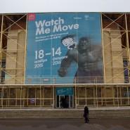 Выставка «Watch Me Move: Легенды и лица мировой анимации на ВДНХ» фотографии