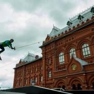 Открытие вейк-парка в центре Москвы 2017 фотографии