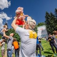Семейный фестиваль «Папин день» 2018 фотографии