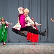 Выставка «Хозяин танца» фотографии