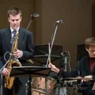 Фестиваль «Будущее джаза» 2018 фотографии