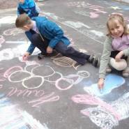 Детский городской фестиваль «Москва на асфальте» 2017 фотографии