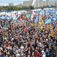 Парад российского студенчества 2016 фотографии