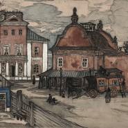 Выставка «Рембрандт и его последователи» фотографии