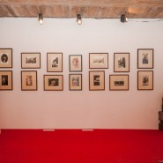 Музей предпринимателей, меценатов и благотворителей фотографии