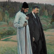 Выставка «Некто 1917» фотографии