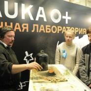 Фестиваль науки «NAUKA 0+» 2017 фотографии