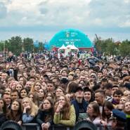 Фестиваль болельщиков FIFA в Москве 2018 фотографии