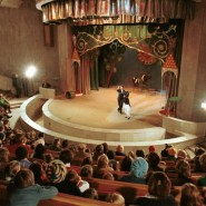 Театр «Уголок дедушки Дурова» фотографии