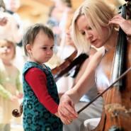 Концерты камерных квартетов в Перовском парке 2016 фотографии