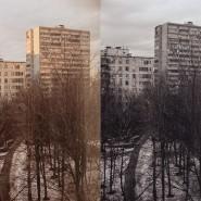 Выставка «Москва. Коньково. Перезагрузка» фотографии