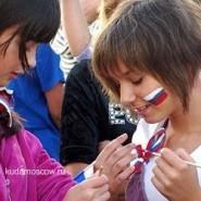День флага в парке «Кузьминки» фотографии