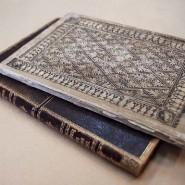 Выставка «Библия Гутенберга: начало нового времени» фотографии