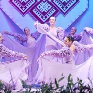 Национальное танцевальное шоу «Гжель» 2018 фотографии