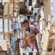 Фестиваль «Политех. Затерянный мир» 2016 фотографии