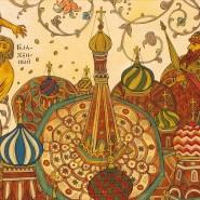 Выставка «Московские картинки» фотографии