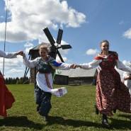 Национальный удмуртский праздник «Гербер» 2017 фотографии