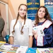Московский день профориентации и карьеры 2018 фотографии