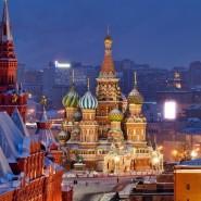 Топ-10 лучших событий навыходные 25 и26 ноября вМоскве фотографии