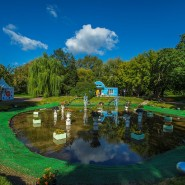 Екатерининский парк фотографии
