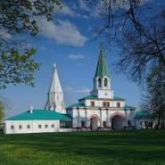 Музей-заповедник «Коломенское» фотографии