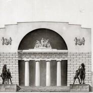 Выставка «Античность в архитектурном наследии Москвы» фотографии
