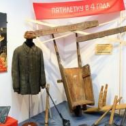 Выставка «Энергия созидания: 100 лет комсомолу» фотографии