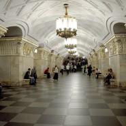 Проспект Мира фотографии