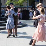 День Весны и Труда в Воронцовском парке 2016 фотографии