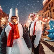 Спортивные события на фестивале «Путешествие в Рождество» 2019/20 фотографии