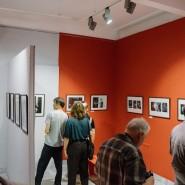 Выставка «Фотогод» фотографии