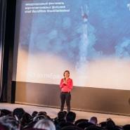 Фестиваль короткометражных фильмов Shnit 2019 фотографии