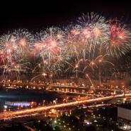 Салют на День города Москвы 2018 фотографии