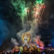 Фестиваль искусств «Вдохновение» 2017 фотографии