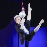 Фестиваль циркового искусства 2019 фотографии