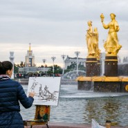 Выставка «ВДНХ 80» фотографии