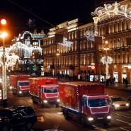 Рождественский Караван Coca-Cola в «Кузьминках» 2016 фотографии