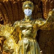 Онлайн-программа «Московские сезоны дома» фотографии