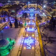 Каток в Парке Горького 2018/19 фотографии