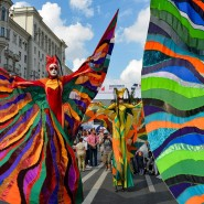 День города Москвы 2020 фотографии