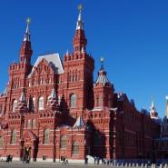 Исторический музей на Красной Площади фотографии