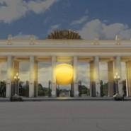 Масленица в Парке Горького 2018 фотографии