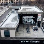 Московская канатная дорога фотографии