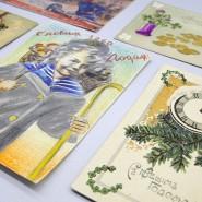 Выставка старинных рукописных новогодних открыток фотографии