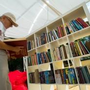Летняя читальня на ВДНХ фотографии
