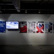 Акция «Ночь в музее» в Музее Москвы 2019 фотографии