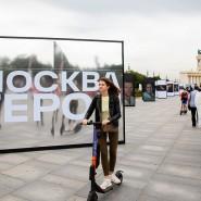 Выставка «Москва. Герои» фотографии