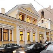 Дом И.С. Остроухова в Трубниках фотографии