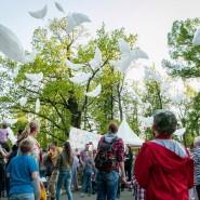 Открытие летнего сезона в Перовском парке 2017 фотографии
